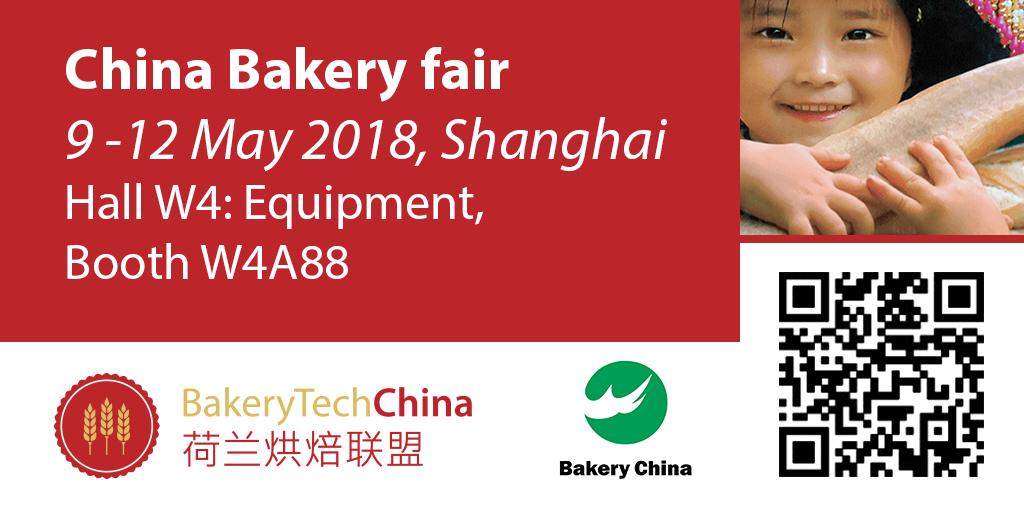 China Bakery fair